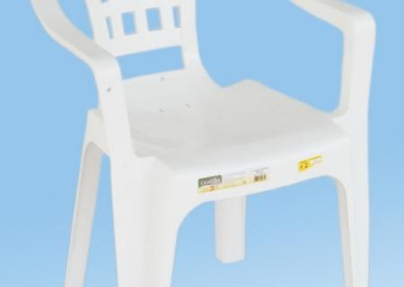 Cadeira Grosfillex Tropical