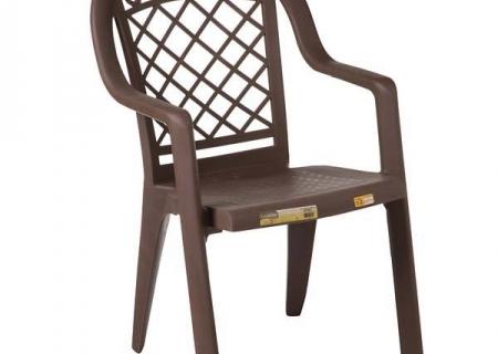 Cadeira Grosfillex Jamaica