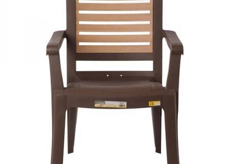 Cadeira Grosfillex Winston